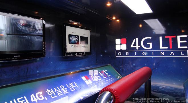 4G LTE 통근버스 홍보영상