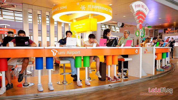 SKT 인천공항, 넷북 인터넷 사용