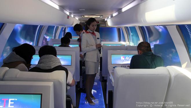4G LTE 통근버스 체험