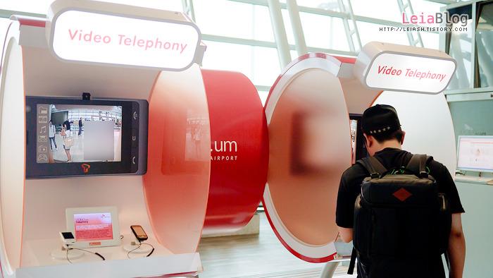 인천공항 SKT T.um airport,영상통화