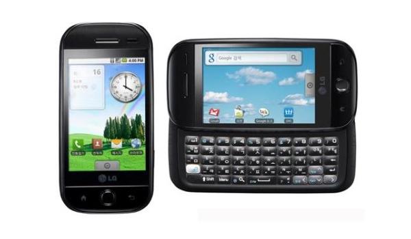 KT 출시 안드로원(LG-KH5200) MMS 세팅방법
