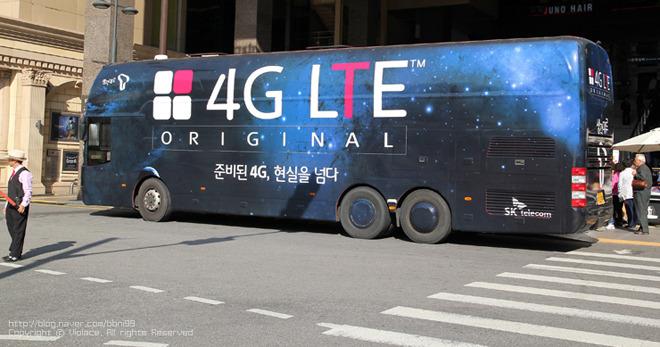 4G LTE 통근버스