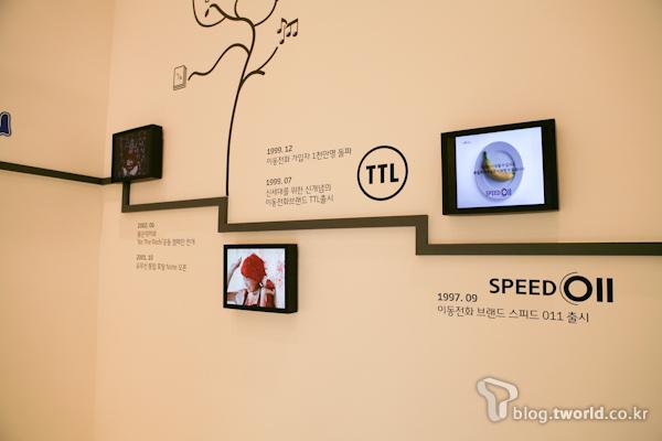 T world multimedia(티월드 멀티미디어)