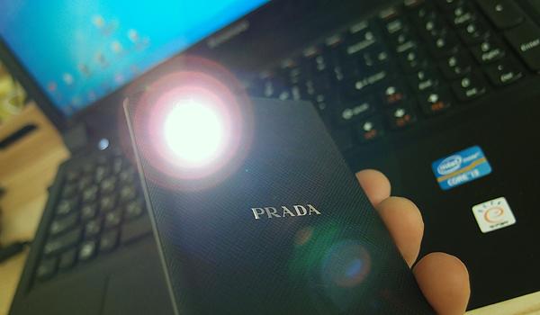 프라다폰 3.0