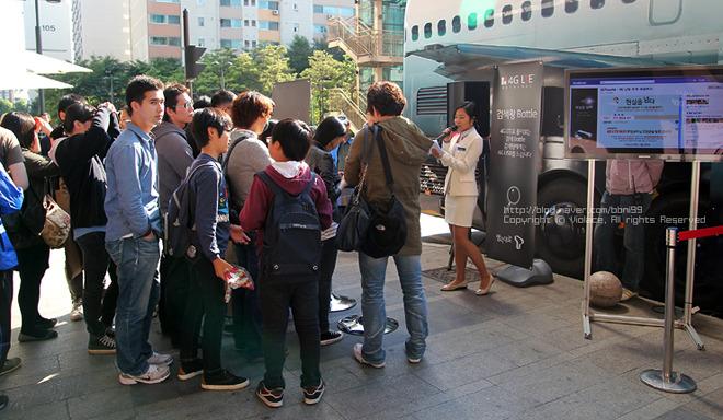 4G LTE 통근버스 검색 왕 배틀