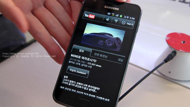 삼성 갤럭시S Ⅱ, LTE