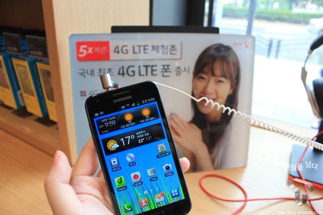 T월드 카페 - 4G LTE 체험존