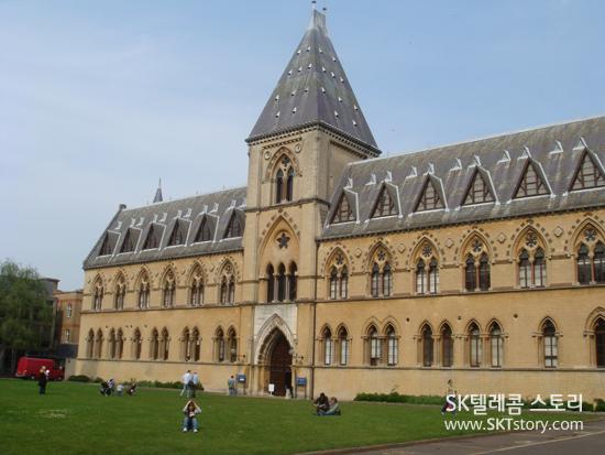 옥스포드 대학