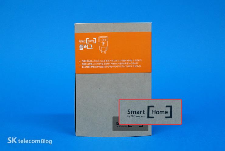 160427_smart_plug_5
