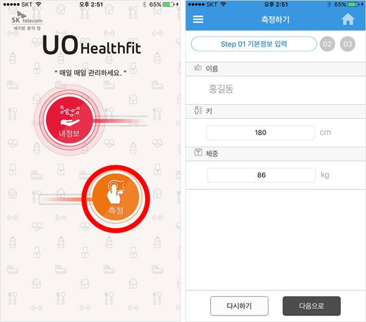 160512_UO-Healthfit_9