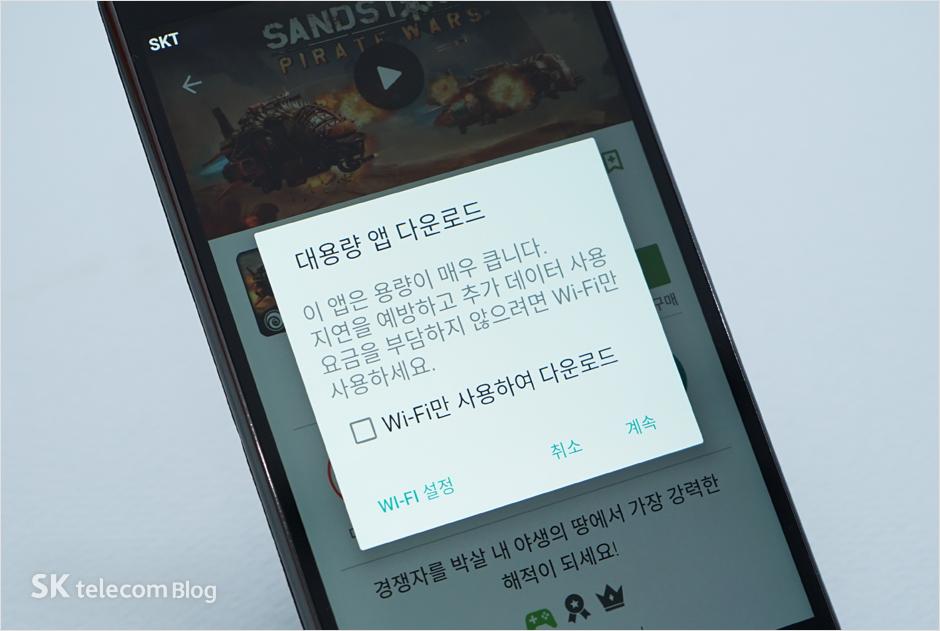 160524-kids-smartphone-tip_11
