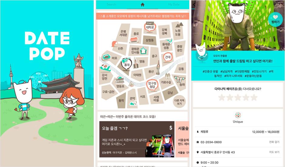 160613_best-app_2