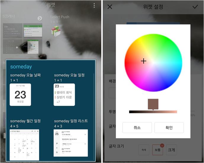 160613_best-app_5