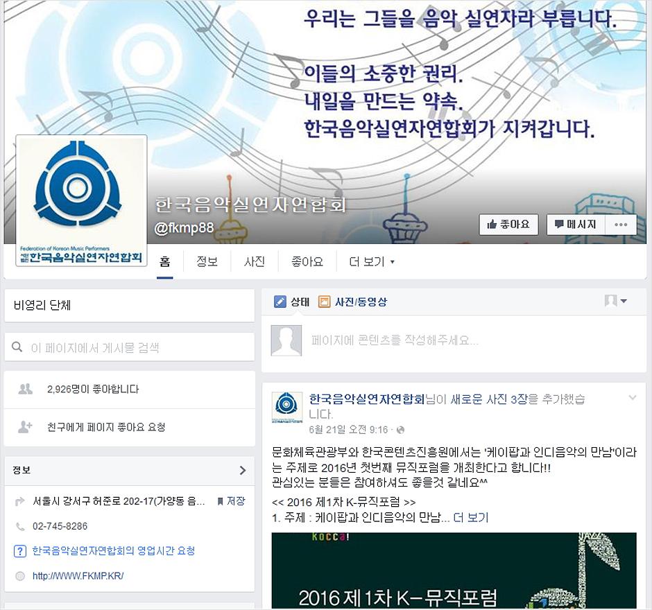 160624-weekly-ICTnews-24_14