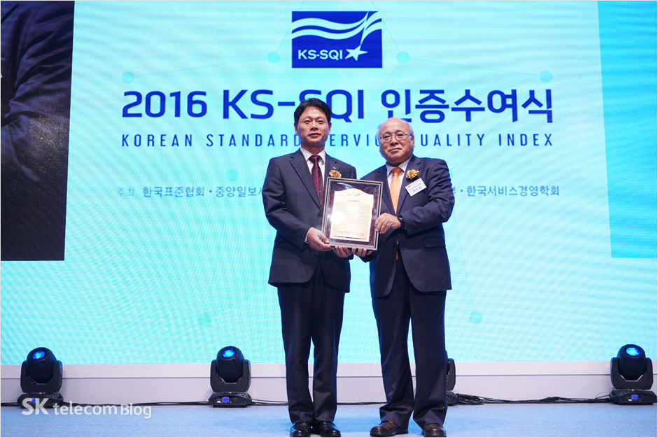 160712-KS-QSI-certified_14