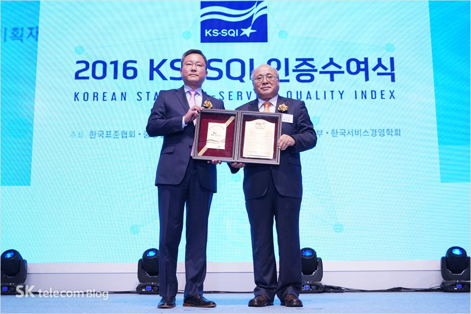 160712-KS-QSI-certified_16