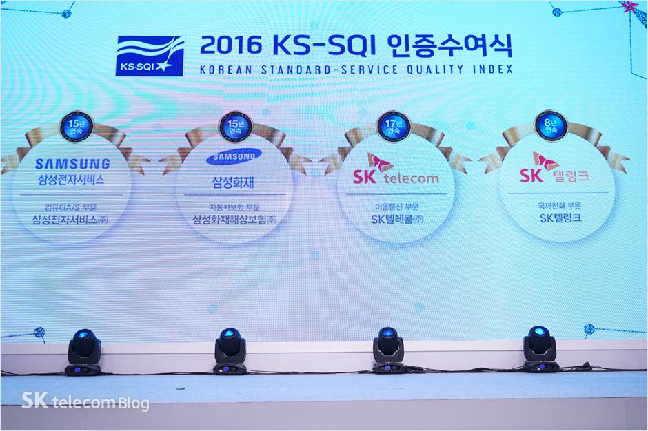 160712-KS-QSI-certified_17