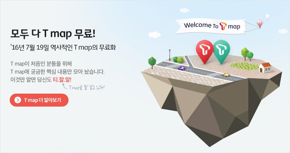 160721-tmap-open_4
