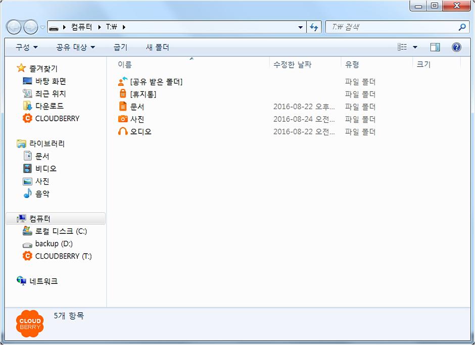 161007-cloudberry-PC_13