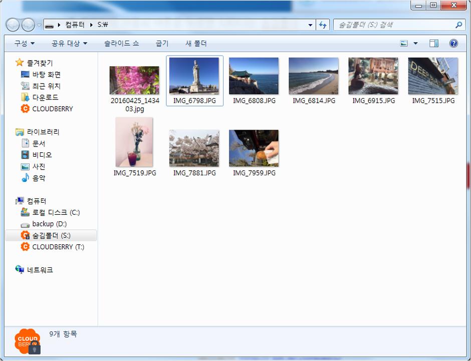161007-cloudberry-PC_16