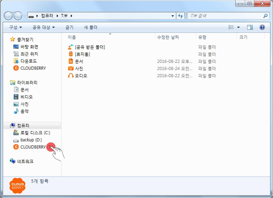 161007-cloudberry-PC_8