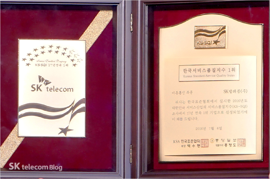 161011_award_9
