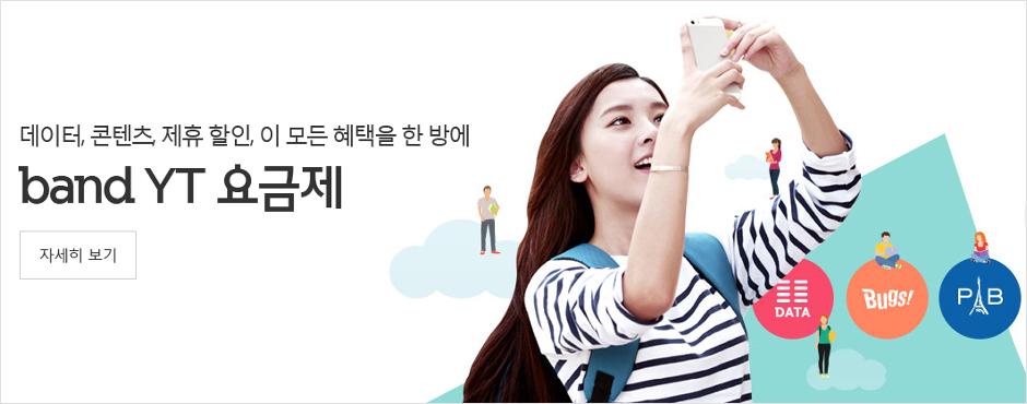 161013-iPhone7-SKT_11