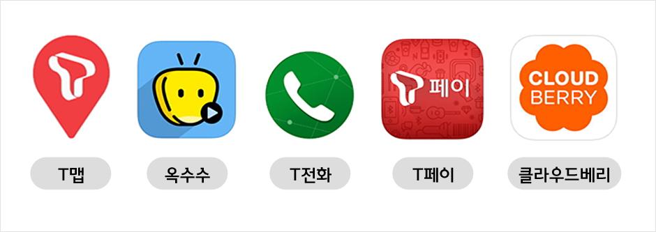 iphone7-launching-9