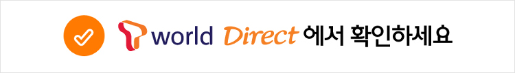 tworlddirect_button