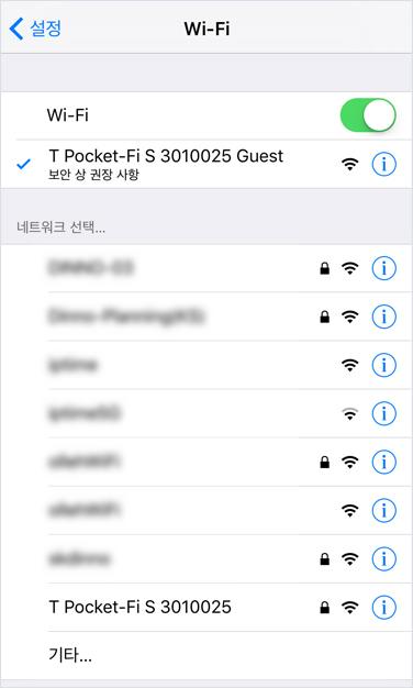 161110_t-pocket-fi-a_27-2