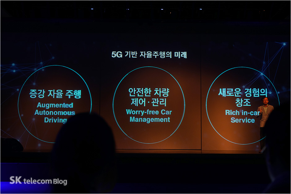 161117-5g-connected-car_29