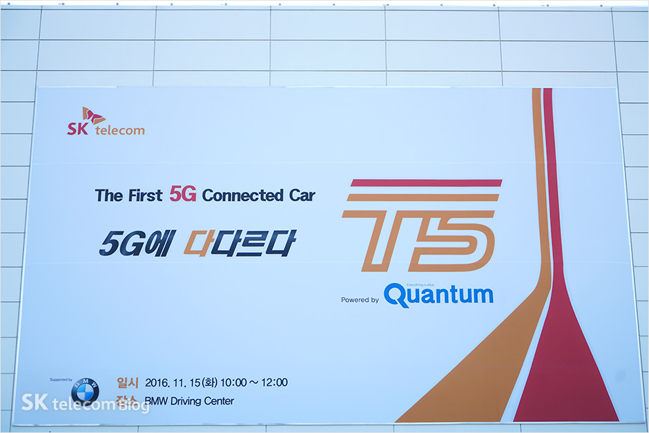161117-5g-connected-car_4