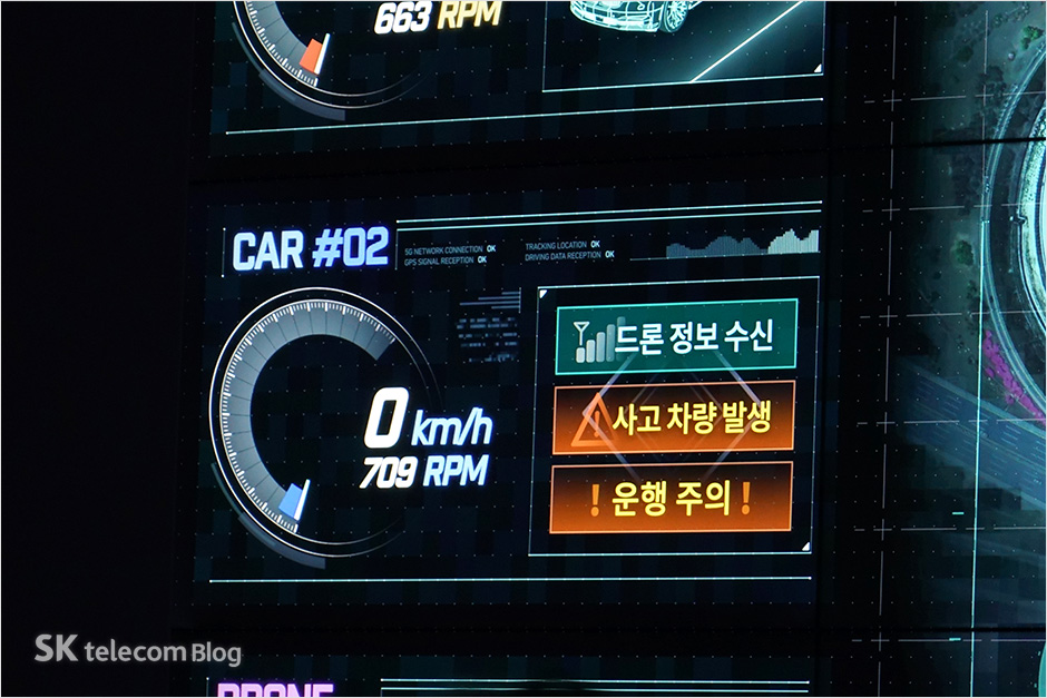161117-5g-connected-car_48