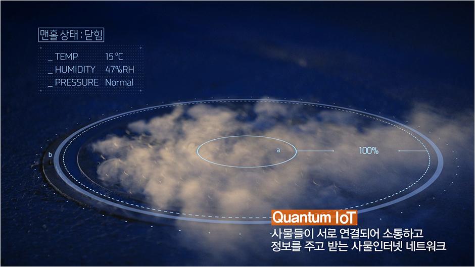 161222_quantum_on-air_iot_17