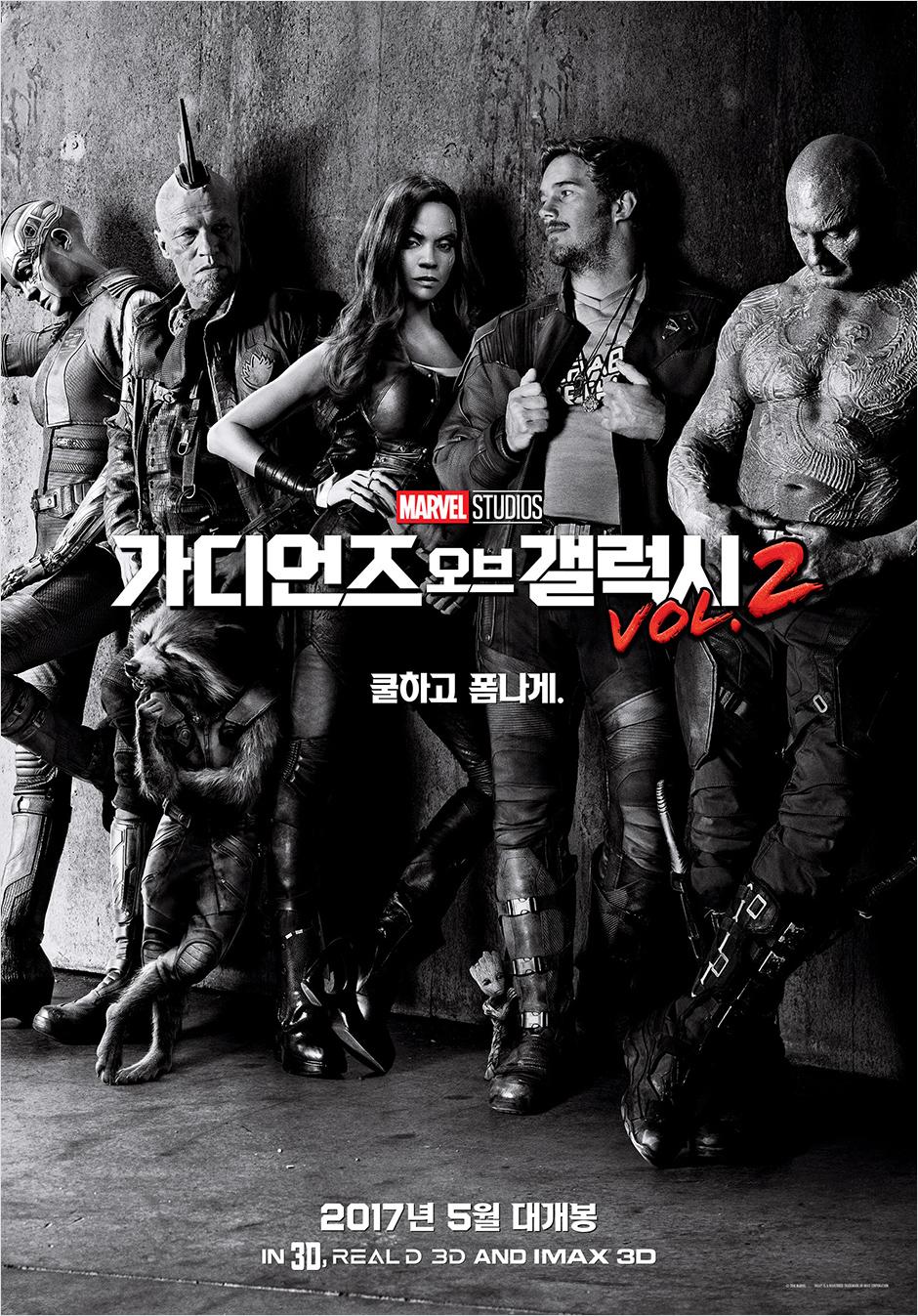 170103_oksusu_movie_01