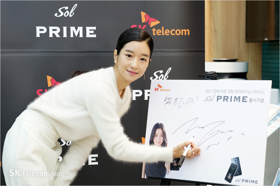 170124_solprime-event_10