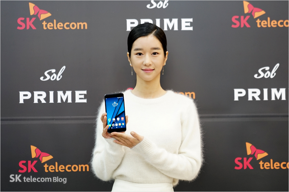 170124_solprime-event_9
