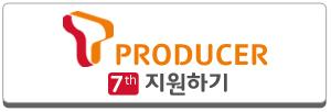 skt-tproducer-7-banner