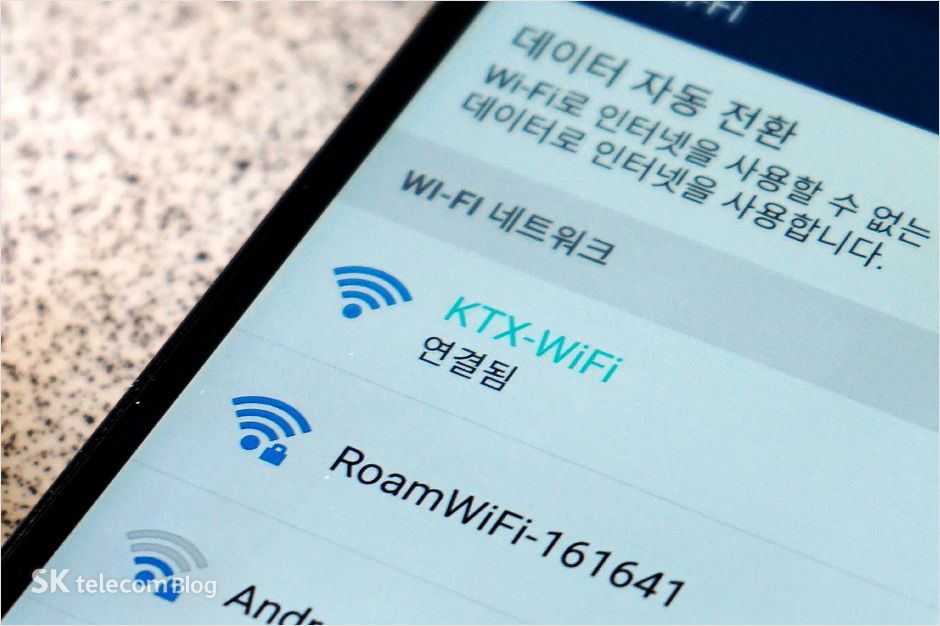 170312-ktx-wifi-speedtest_5