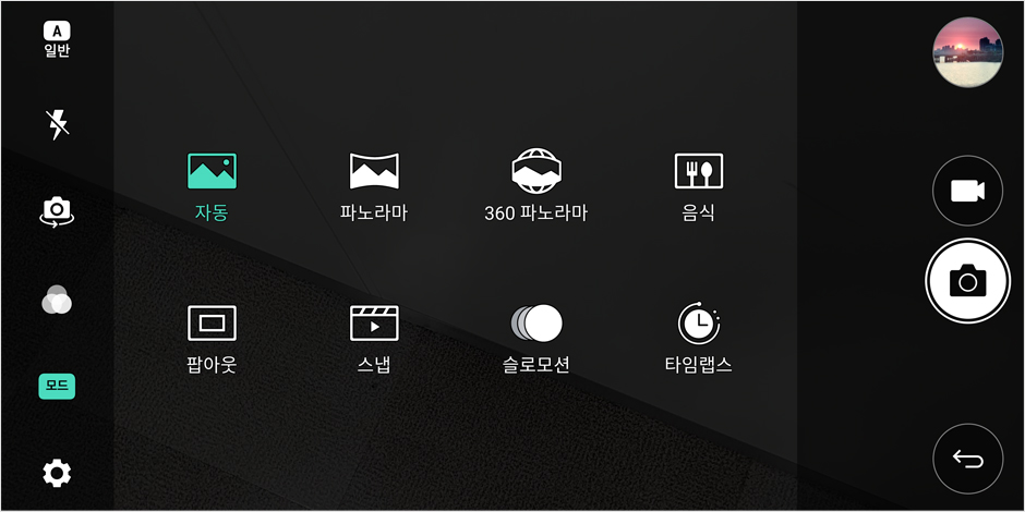 170312-lg-g6-review_18