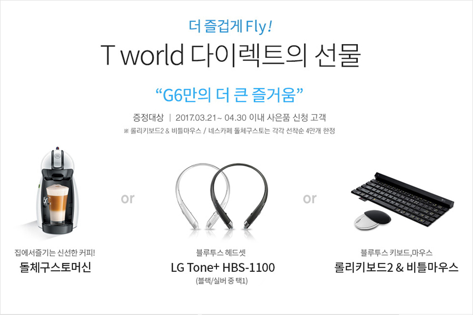 170312-lg-g6-review_30