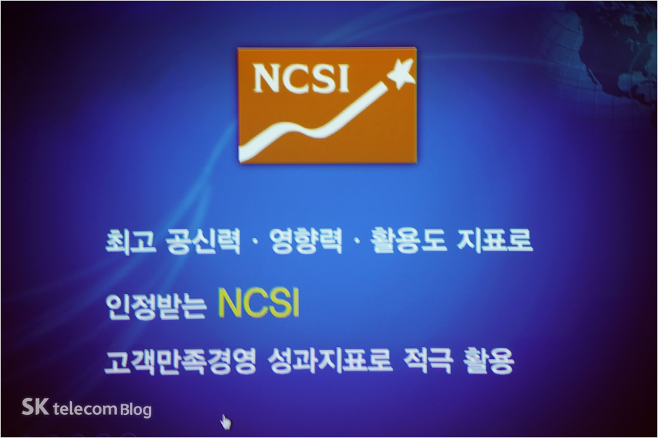 170329-NCSI-20th_7