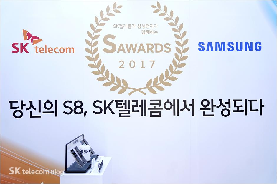 170412_S-awards_17