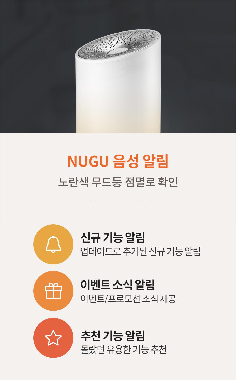 170413-nugu-new-6