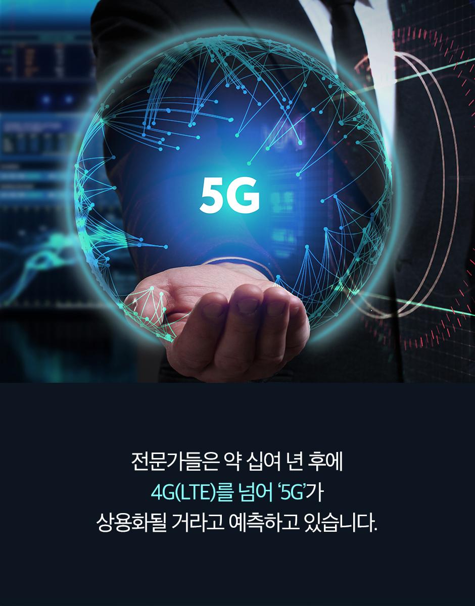 4.5G-카드-블로그04