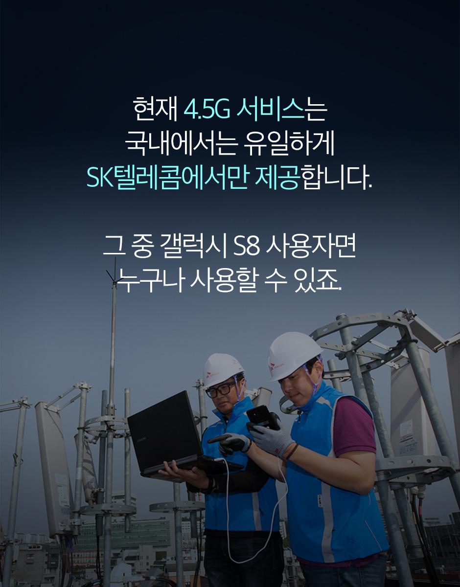4.5G-카드-블로그12