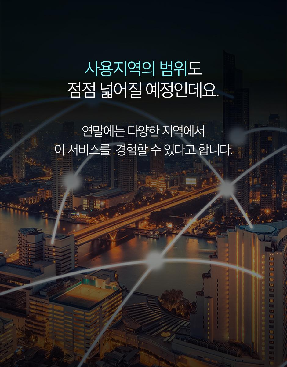 4.5G-카드-블로그13