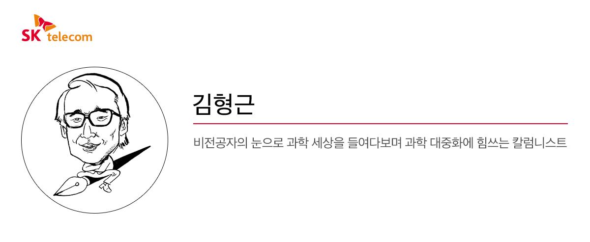 인공지능_일자리_트렌드_05