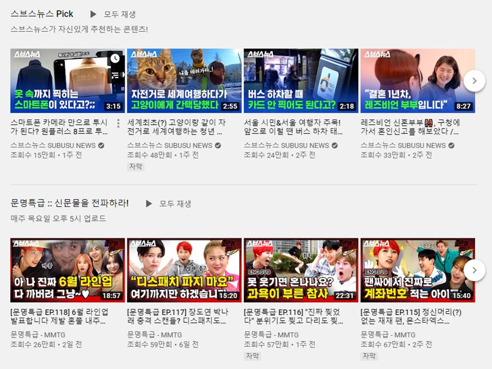 유튜브, 유튜브디자인, 콘텐츠디자인, 유튜브자막, 유튜브편집