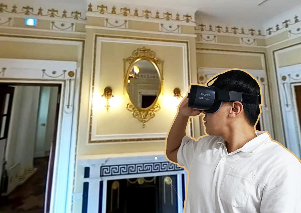 점프VR, 덕수궁VR, 덕수궁, 가상현실, VR